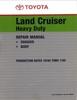 Thumbnail 1984 -1990 Land Cruiser Heavy Duty Repair Manual